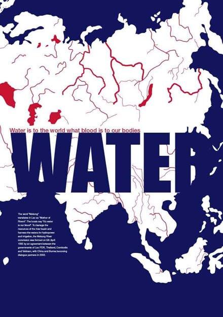 Scottish Water Poster Asia